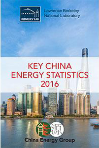 Cover graphic of China Energy Datebook 2016