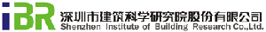 Shenzhen Institute for Building Research Logo